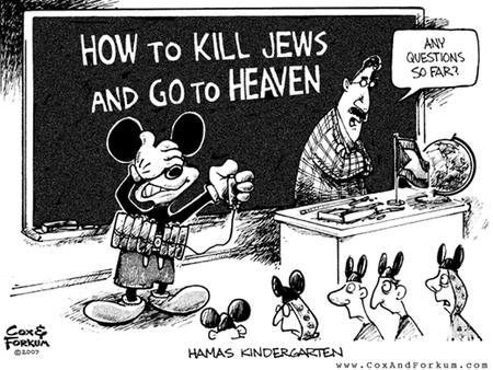 Мышь, какпредвестник Апокалипсиса. Изображение № 4.