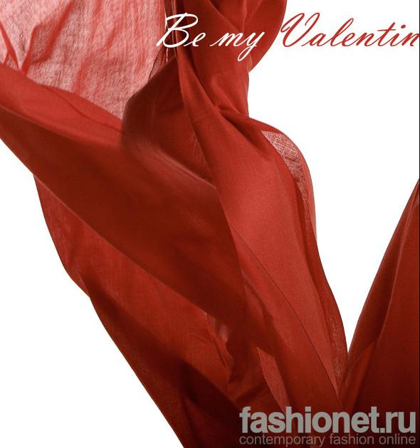 Be my Valentin. Изображение № 1.