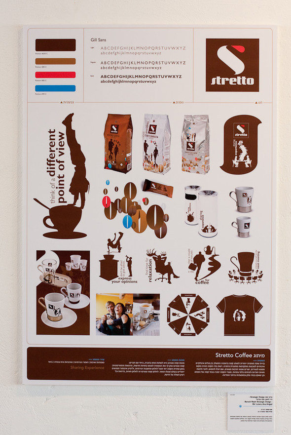 """Выставка израильского дизайна: """"Cделано в Израиле"""". Изображение № 61."""