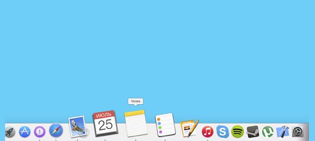 Чем новая Mac OS X отличается от предыдущей. Изображение № 7.