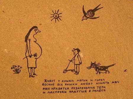 Гаврила Лубнин. Изображение № 11.
