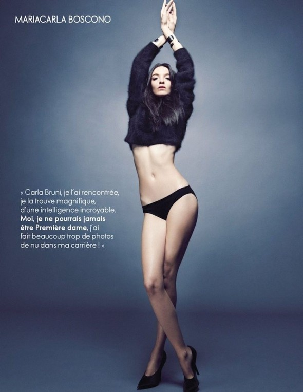 Съёмка: Мариакарла Босконо для Elle. Изображение № 2.