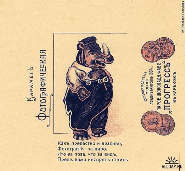 Русские конфетные обертки конца XIX века. Изображение № 8.