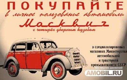 Фестиваль советской рекламы. Изображение № 25.