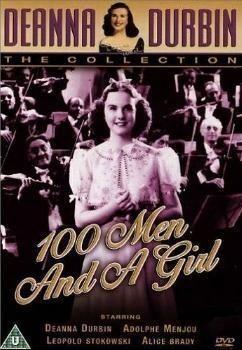 Кино 30–50-х годов наRFW. Изображение № 14.