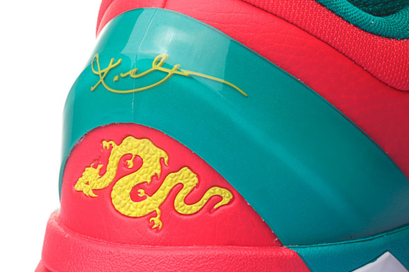 NIKE KOBE 7 YEAR OF THE DRAGON (NEW PICS). Изображение № 3.