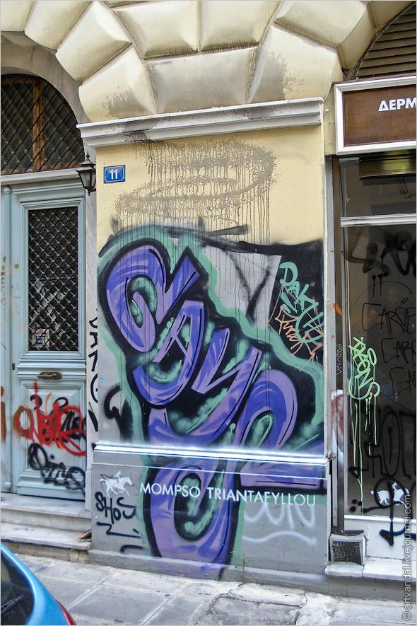 Стрит-арт и граффити Афин, Греция. Изображение № 30.