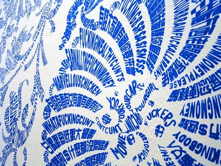 Tsang Kin-Wah. Азиатское граффити. Изображение № 18.