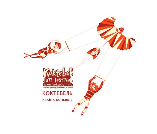 Изображение 104. Кастинг принтов для футболок SEKTA: Koktebel Jazz Fest.. Изображение № 104.