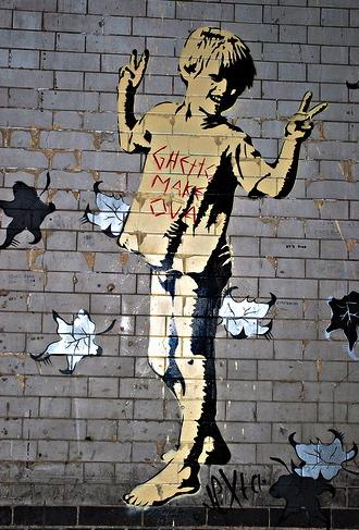 Изображение 33. Cans Festival – Banksy ивсе-все-все.. Изображение № 33.