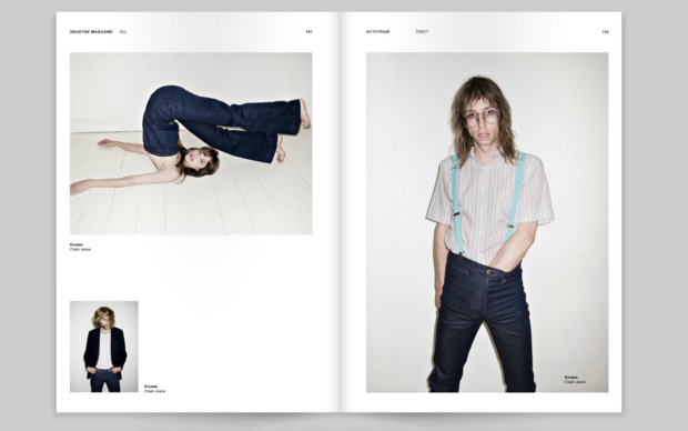 Sgustok Magazine Issue 003. Изображение № 26.