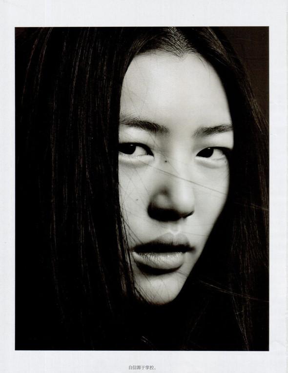 Съёмка: Лю Вэнь и Сунь Фэй Фэй для Vogue. Изображение № 8.