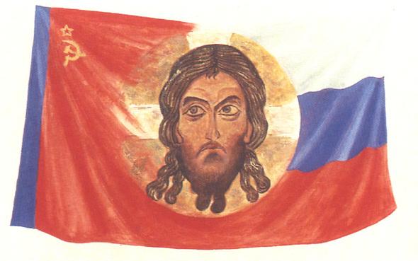 Искусство плаката вРоссии 1884–1991 (1991г, часть 8-ая). Изображение №21.