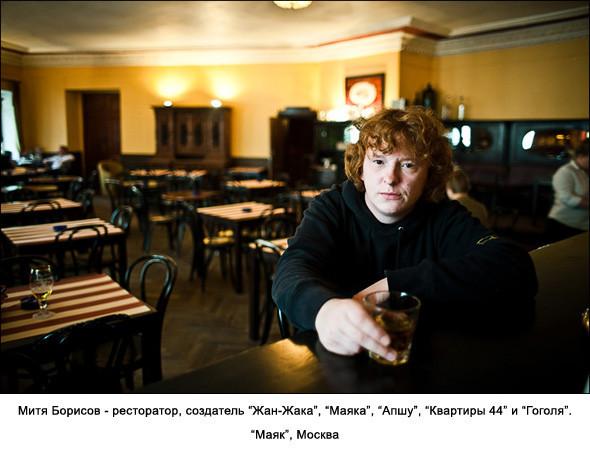 Фотограф – Максим Авдеев. Изображение № 4.