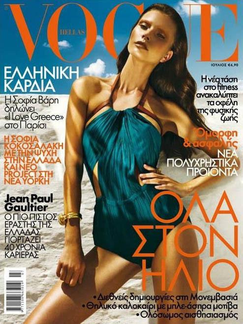 Изображение 1. Обложки Vogue: Греция, Мексика и Бразилия.. Изображение № 1.