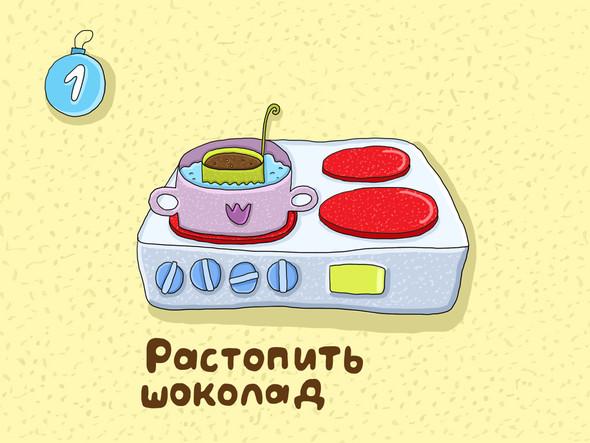 """Иллюстрированные рецепты Sweetpirat: """"Шоколадный пудинг"""". Изображение № 2."""