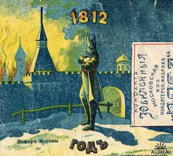Русские конфетные обертки конца XIX века. Изображение №5.