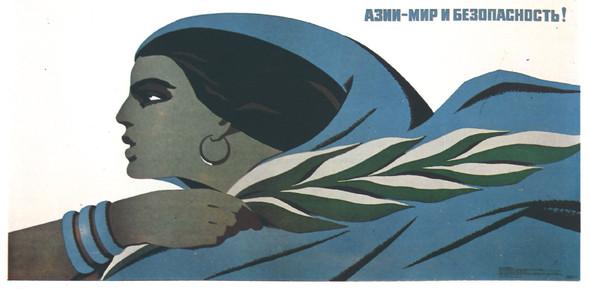 Искусство плаката вРоссии 1884–1991 (1985г, часть1-ая). Изображение № 6.