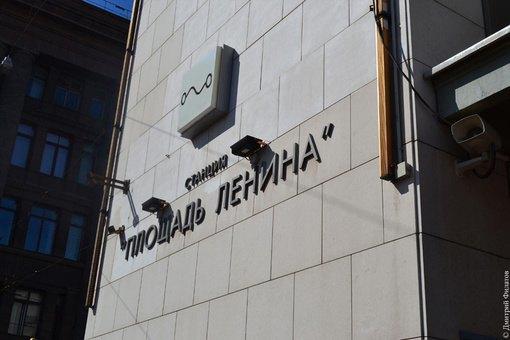 Конкурс редизайна: Петербургский метрополитен. Изображение № 21.