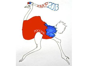 Талисман чемпионата мира 2013 в Москве возможно будет таким.. Изображение № 15.