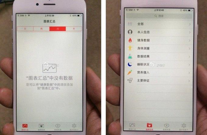 Китайцы выложили видео с работающим и якобы подлинным iPhone 6. Изображение № 6.
