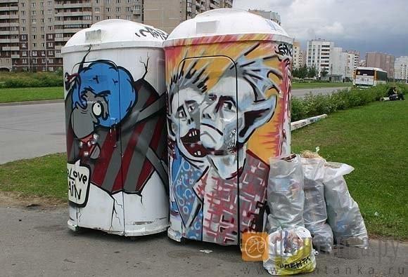 Граффити Петербурга. Изображение № 3.