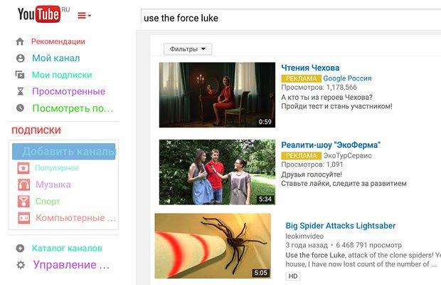 8 советов для тех, кто пользуется YouTube. Изображение № 8.