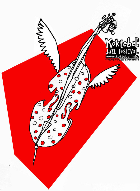 Изображение 28. Кастинг принтов для футболок SEKTA: Koktebel Jazz Fest.. Изображение № 28.