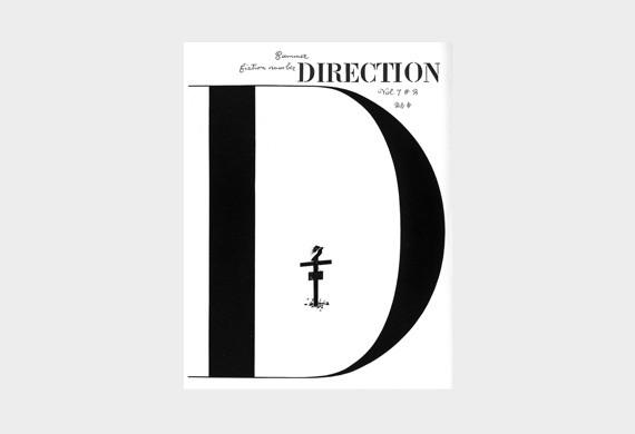 Paul Rand — дизайнер логотипов. Изображение № 8.