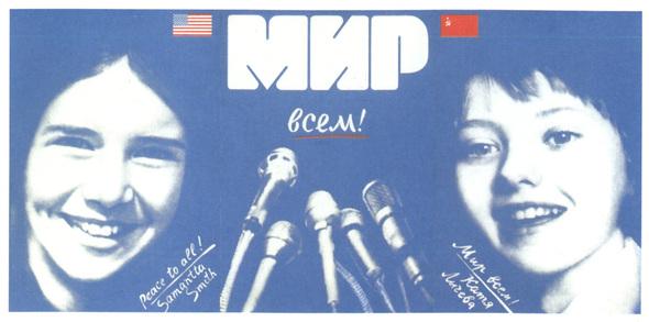 Искусство плаката вРоссии 1884–1991 (1991г, часть 4-я). Изображение № 9.