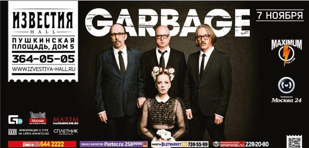 Garbage снова в Москве. Изображение № 1.