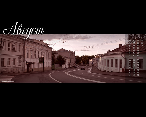 Календарь Москва-2011. Изображение № 8.