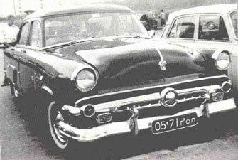 КакFord послужил прототипом Волги. Изображение № 2.