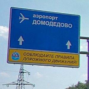 Дизайнеры критикуют новую туристическую навигацию страны. Изображение № 17.