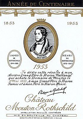 Wine VSART. Изображение № 11.