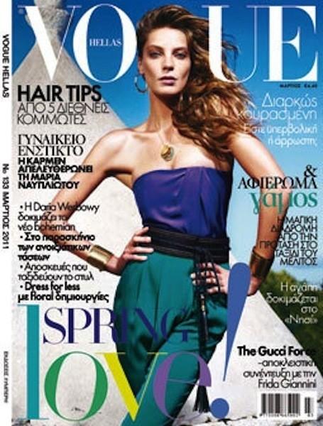 Коллекция Gucci SS 2011 появилась на 50 обложках журналов. Изображение № 4.