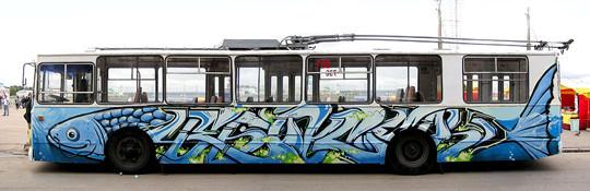 Интервью с граффити райтером Stan One. Изображение № 5.
