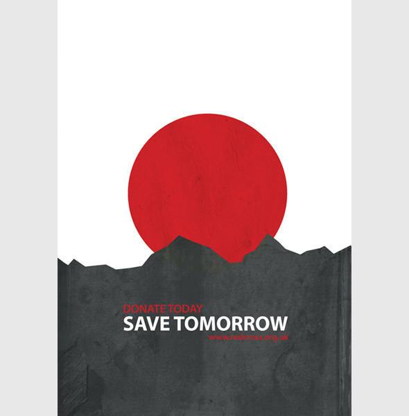 Изображение 50. Help Japan.. Изображение № 21.