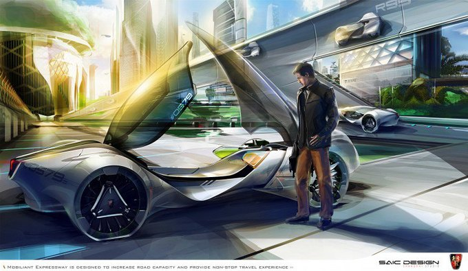 SAIC Motor представил концепцию машины-муравья. Изображение № 3.