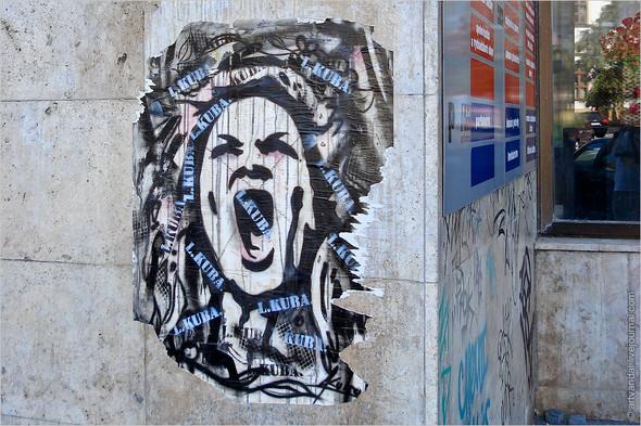 Стрит-арт и граффити Братиславы, Словакия. Изображение № 37.