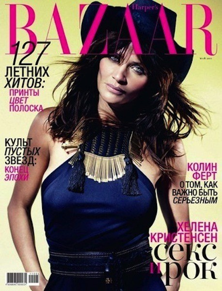 Коллекция Gucci SS 2011 появилась на 50 обложках журналов. Изображение № 26.