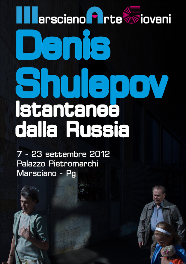 Российские фотографы на фестивале «Marsciano Arte Giovani 2012». Изображение № 2.