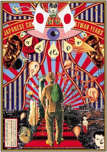 Блистательный японский график 70-х Tadanori Yokoo. Изображение № 9.