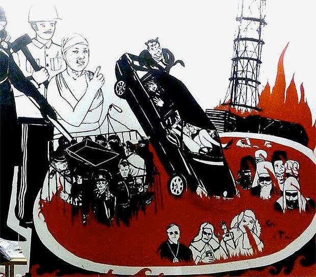 10 случаев цензуры в искусстве в России и на Украине . Изображение № 17.
