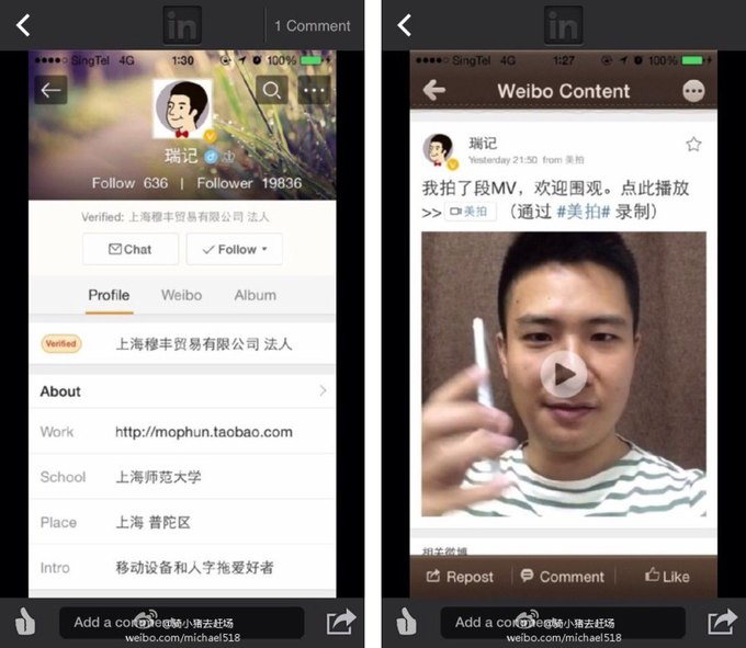 Китайцы выложили видео с работающим и якобы подлинным iPhone 6. Изображение № 7.