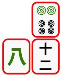 Азиатский дайджест. Изображение № 1.