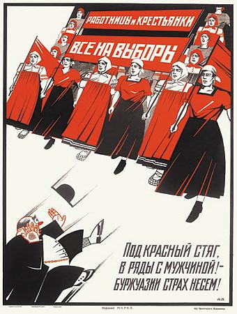 Все на выборы! Политическая реклама разных лет. Изображение № 11.