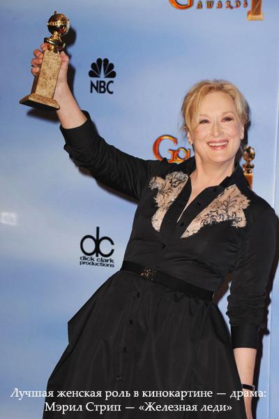 «Золотой глобус-2012»: победители. Изображение № 3.