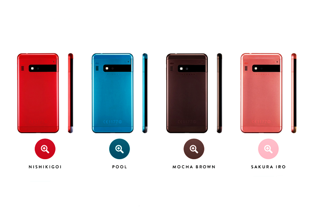 Показан новый смартфон дизайна Наото Фукасавы. Изображение № 4.