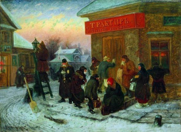 Л.И.Соломаткин. Изображение № 37.